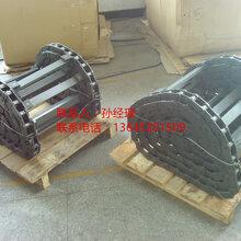 鼎盛天工WTD9501A摊铺机刮板大链条进口品质