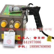 正品史帝克ST-302C离子风枪(双针大头)高洁净离子吹尘风枪图片
