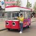 多功能移动宣传车流动美食小吃车餐车烧烤车观光巴士电动摆摊房车
