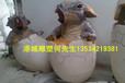 動物園玻璃鋼恐龍雕塑防真蛋雕塑擺件