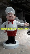 门口迎宾玻璃钢厨师人物雕塑模型道具图片