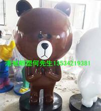 价格实惠卡通公仔玻璃钢布朗熊和可妮兔雕塑厂家图片