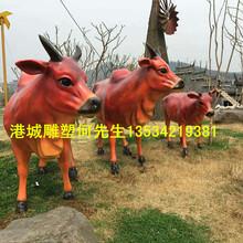玻璃钢黄牛雕塑园林景区仿真动物玻璃纤维开荒牛奶牛大水牛