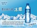 冰露瓶装水批发图片