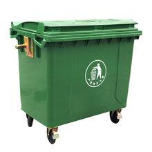 供应深圳龙华垃圾桶、观澜垃圾桶、福永垃圾桶图片