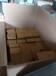 天平垫纸,实验托盘垫底防潮纸,防油不粘纸