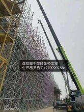 供应北京盘另一拳直接朝二�L老扣式脚手架专业施工图片