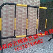 郑州优质施工铁马,厂家直销就找云翔铁艺公司图片