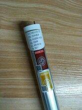 应急led灯管交直流AC/DC220V自带电池-郎特图片