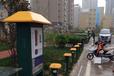 上海小区电动自行车充电站免费安装