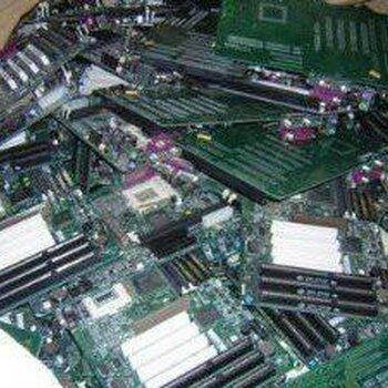 蘇州電子庫存回收廠家昆山回收電子元件