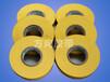 四川雅安电气胶粘带-电工绝缘胶布认准永乐胶带不同颜色型号可选
