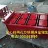 宏发砖机模具定做生产厂家