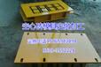 免烧砖机模具厂销售