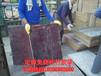 水泥砖托板单价批发