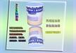 山东枣庄航标油漆,标志漆烟囱防腐漆专用