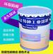 山东德州氯化橡胶防腐油漆的应用范围卫士宝漆业