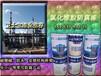 山西吕梁氯化橡胶面漆涂料的改性厂家