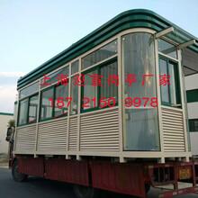治安岗亭设计钢结构治安岗亭巡宣治安岗亭专业生产厂家