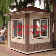 金属雕花板岗亭厂家,上海巡宣专业打造精品岗亭