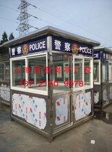 不锈钢多媒体冲孔岗亭,上海巡宣专业岗亭设计定制厂家