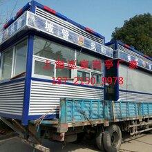 PVC挂板岗亭,优质挂板岗亭,上海巡宣挂板岗亭制造商