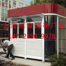 上海小区钢结构保安岗亭批发价格