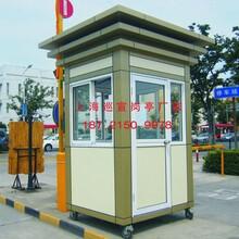 上海巡宣专业岗亭厂家,治安岗亭指定供应商,不锈钢岗亭批发