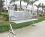 武汉公园塑木椅工艺_想买优质的塑木公园椅就来深圳振兴景观
