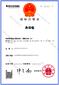 青岛个人商标,即墨个人商标转让,25类童装童鞋商标转让,青羽兔图片