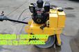 质量是头条的浩鸿手扶大单轮压土机宽轮径震动碾轮宽700的压路机