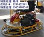 双盘收光最快的驾驶型磨光机双圆盘收平机汽油抹子价格