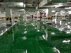 贵州环氧树脂地板工程专业技术品质保证