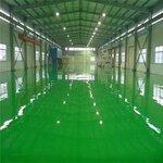 新都环氧防静电地板电子厂房地板