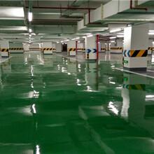 浦江环氧树脂地坪环氧地坪厂家环氧自流平