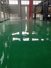 重庆环氧树脂自流平环氧树脂涂地板环氧防腐地板