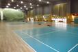 幼儿园PVC塑胶地板运动PVC塑胶地板优质的塑胶地板品牌