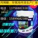 双桥区双滦区广阳区盈通产品提供硬地丙烯酸球场材料厂家