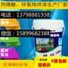 防城港:凭祥、合山丙烯酸材料地面漆多少钱一平方施工方