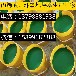 犁树市丙烯酸弹性外墙乳胶漆生产商,专业施工厂家,选奥贝斯!