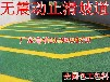 江源县停车场无震动止滑坡道价格,盈通产品,安全及保障!
