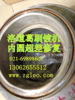 上海刷鍍機/電刷鍍修復/刷鍍機價格