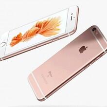 重庆苹果7分期南岸区哪里可以办理0首付图片