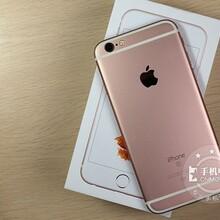重庆沙坪坝苹果7分期0首付详细地址在哪里图片