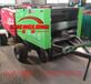 专业化水稻黄贮打捆机器黄草自动新式打包机器
