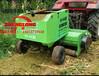 灵活打包畜牧优质打捆机加工设备新式齐全打捆机打草机