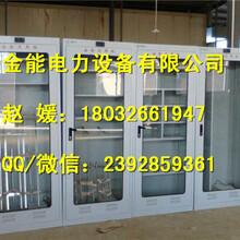 供应内蒙呼和浩特安全工具柜厂家金能电力安全工具柜