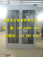 内蒙古包头JN-ZY全智能安全工具柜生产厂家