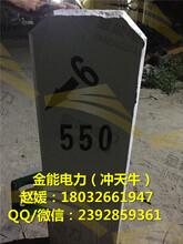 内蒙古鄂尔多斯铁路水泥半公里标规格