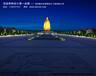 宗教旅游景区照明规划
